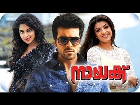 Naayak | Superhit Malayalam Movie | Ram Charan Teja, Kajal Agarwal | Part 8 Photo Image Pic