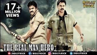 The Real Man Hero Hindi Movie