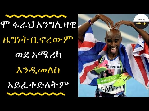 Mo Farah responds to Donald Trump's immigration ban that separates him from his family