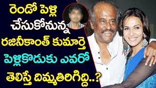 Rajinikanth's Daughter Soundarya Set to Get Married Again | Rajinikanth | Danush | TTM