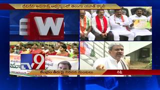 Chalasani Srinivas fires on BJP over AP Special Status