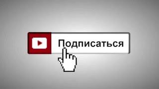 Google Adsense на русском языке. Translate Google Adsense