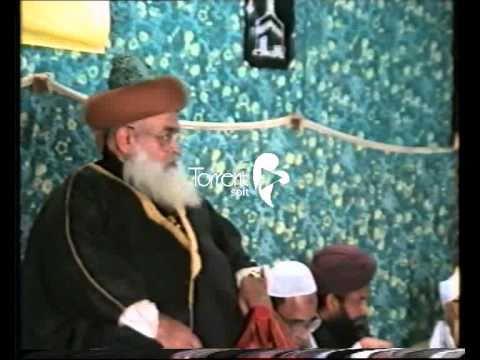 Darul Ulum Naeemia (3.10) - Sheikh ul Hadith Allama Ghulam Rasul...