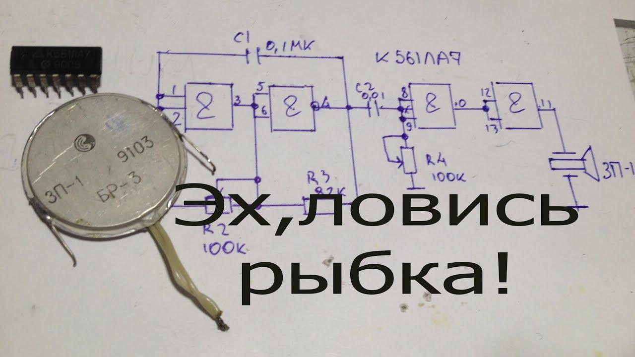 Электро приманка своими руками 27