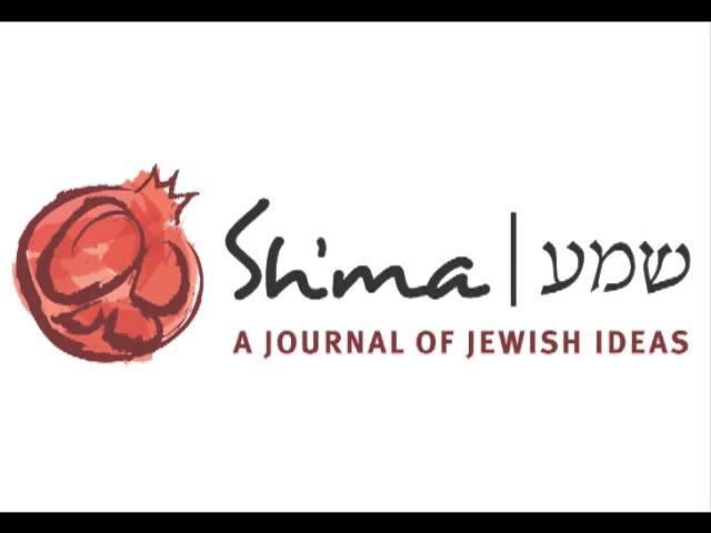 yemin-hashem