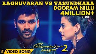 Raghuvaran Vs Vasundhara - Dooram Nillu (Video Song)   Velai Illa Pattadhaari 2   Dhanush, Kajol