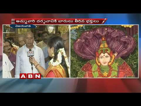Shakambari Festival Began at Vijayawada Kanakadurga Temple | Heavy Rush OF Devotees | ABN Telugu