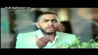 اعلان فيلم عمر وسلمى 3