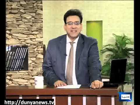 Dunya News-Hasb-e-Hall-19-05-2013