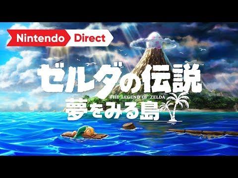 ゼルダの伝説 夢をみる島 [Nintendo Direct 2019.2.14] (02月14日 10:30 / 15 users)