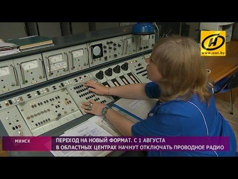 Вторая программа проводного радио