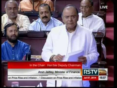 Rajya Sabha: Shri Arun Jaitley on Price Rise -  7th July 2014