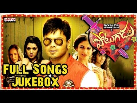 Potugadu Telugu Movie | Full Songs Jukebox | Manoj Manchu,sakshi Chaudhary video