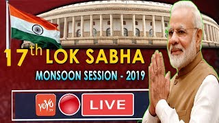 LOK SABHA LIVE : Day 2 PM Modi Parliament Monsoon Session of 17th Lok Sabha 2019 | 18-06-2019