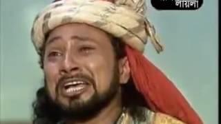 আলিফ লাইলা সম্পুরন বাংলা ভাষা