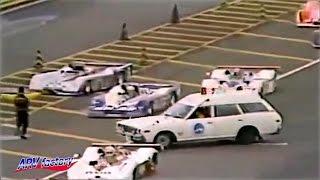Toru Takahashi Fatal Crash 1983 Fuji GC Series 【edit version】