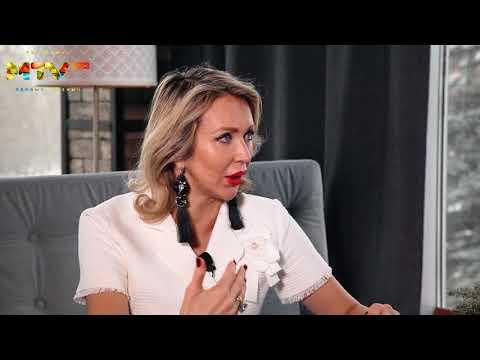 Светская Хроника с Евгенией Машко - Наталья Правдина - Часть 3