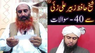40-Questions_Sheik Hafiz Zubair Ali Zai (Recorded by Engr. ALI Bhai on 25-June-2009).wmv