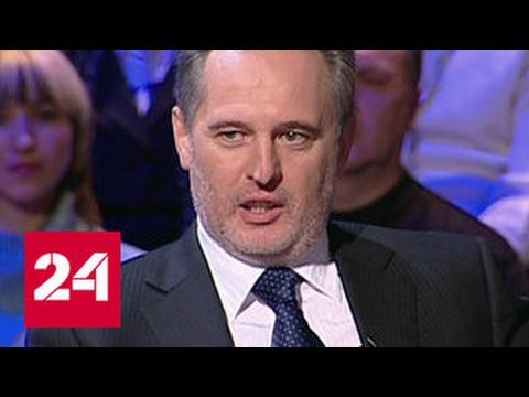 В Австрии задержан спонсор украинской оппозиции