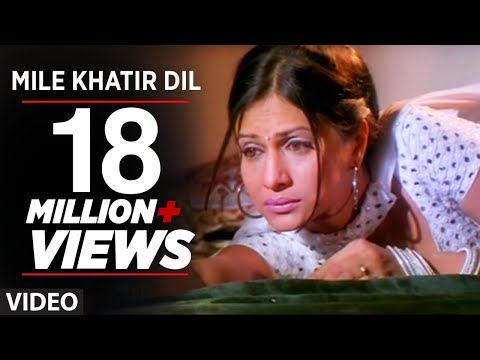 Mile Khatir Dil (bhojpuri Movie Song) - Nirahua Rikshawala | Dinesh Lal Yadav video