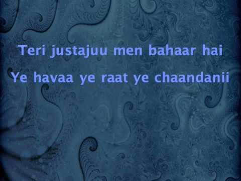 Yeh Hawa Yeh Raat Yeh Chandani - Sangdil (1952)