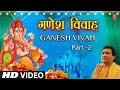 Ganesh Vivah Part 2 By Gulshan Kumar [Full Song] I Shri Ganesh Vivah Bhakti Sagar