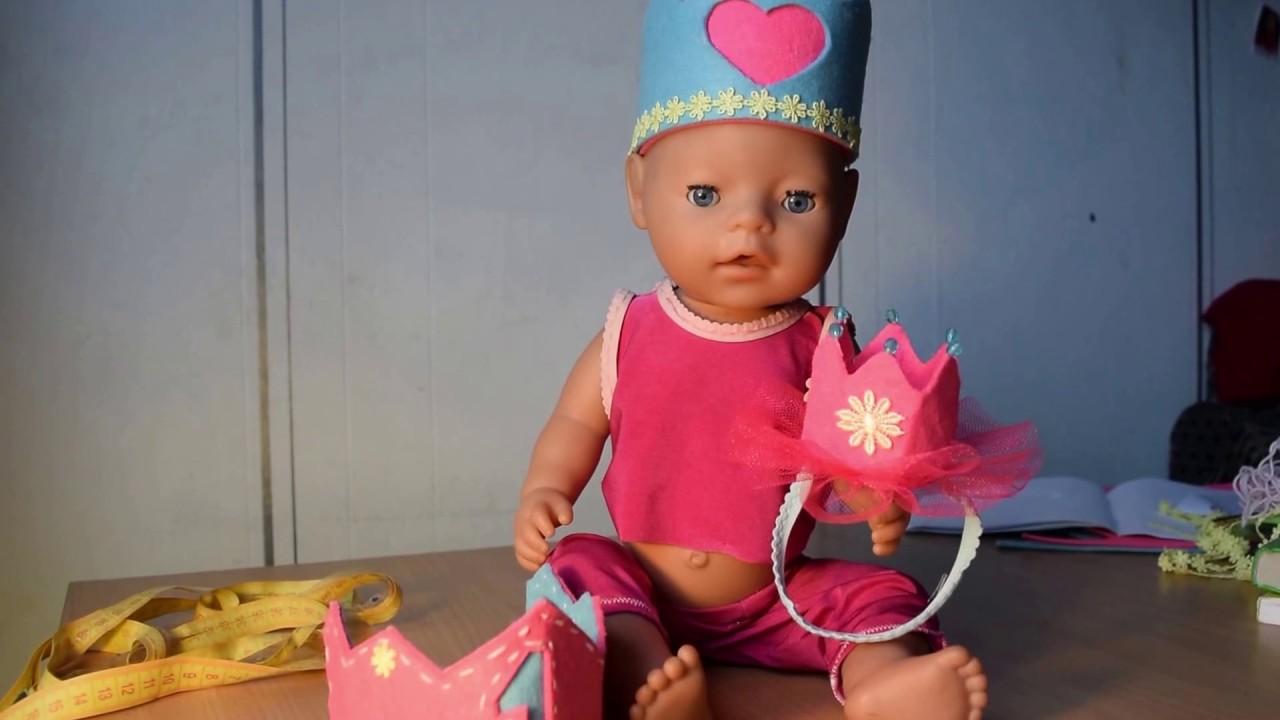 Как сделать день рождения для кукол 577