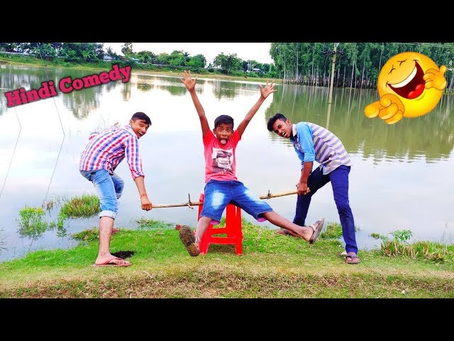 Indian New Funny Video😂😂 || Hindi Comedy Videos 2019 Episode-80 || Indian Fun || #myfamily thumbnail