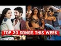 Top 20 Songs This Week Hindi Punjabi 2018 August 26 Latest Bollywood Songs 2018 mp3