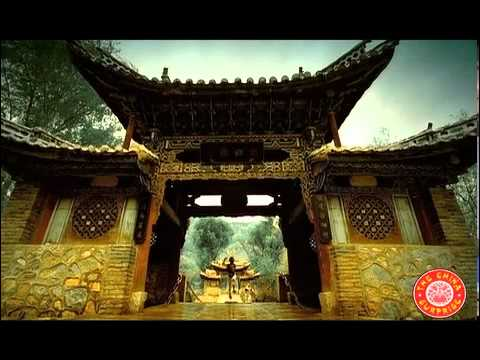 China Tourism Film