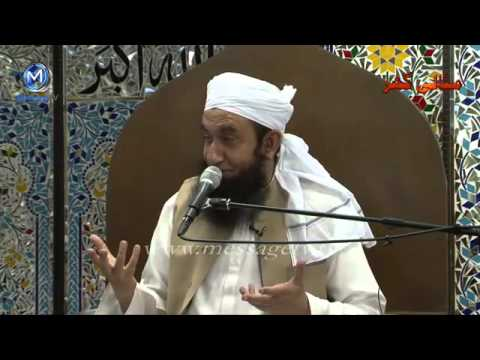 Maulana Tariq Jameel - Edmonton Islamic Centre, London 26 August 2012