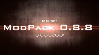 MODPack - 0.8.8 от _H_u_K_u_T_o_C - Убер установщик (Все самое нужное у нас!) - WoT