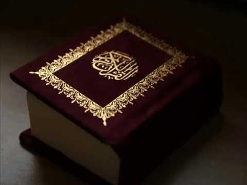 ALLAH TU DIKHA DE KARISHMA  QURAN KA Hamd NAAT  AGHA AHMAD +...