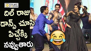 Dil Raju Funny Dance with Anupama @Hello Guru Prema Kosame Movie Audio Launch