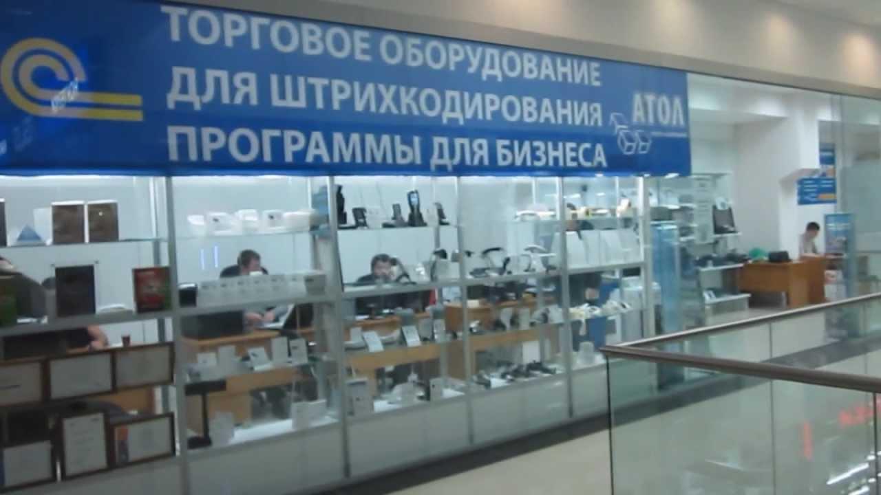 москва гостиницы возле метро савеловская