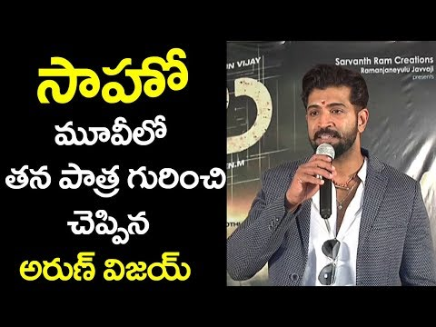 Arun Vijay About SAHOO Movie | Prabhas & Shraddha Kapoor | Film Jalsa