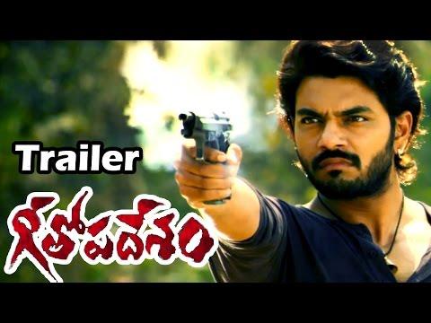Geethopadesam Movie Theatrical Trailer :: Yajath , Usha : Latest Telugu Movie Trailer 2015 video