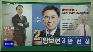 주요뉴스(6수)