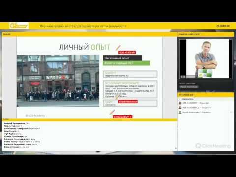 Вебинар Юрия Николаева: «Воронка продаж мертва? Да здравствует петля лояльности!».
