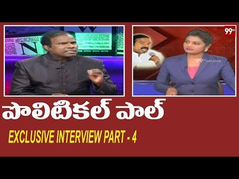 Praja Santhi Party Chief KA Paul Over Telangana and Andhra Pradesh Elections | Part 4 | 99tv telugu