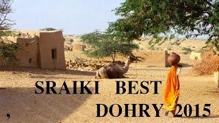 New Saraiki Dohray -Zabardast Mahiye Tappy Best Poetry 2015