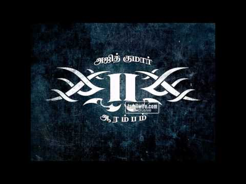 Billa 2 - Hand on Sun tv