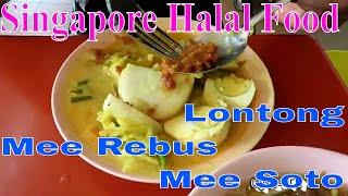 Halal Hawker Food In Singapore / Lontong / Mee Rebus / Mee Soto