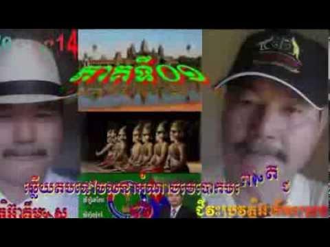 Khmernewstime - Histroy Background of Mr Ear Kimsreng - Part1