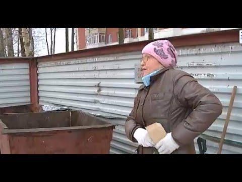 Женщина дворник из Вологды нашла в мусорном контейнере 6 тыс  евро