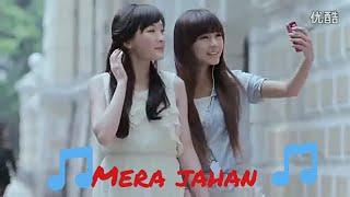 download lagu Mera Jahan  New Version Latest Hindi Song By gratis