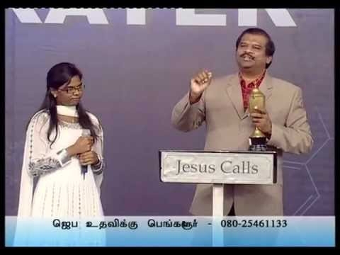 Prarthanai Neram (Tamil) - March 16, 2012