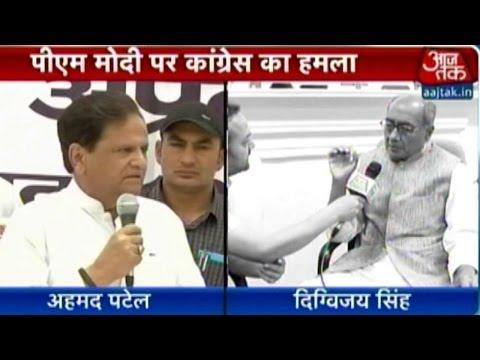 India 360: Digvijay Singh Compares PM Modi To Adolf Hitler