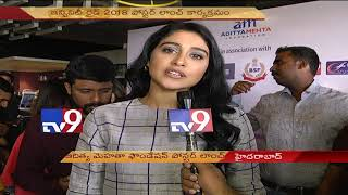 Aditya Mehta Foundation Infinity Ride 2018 || Poster launch by actress Regina - TV1