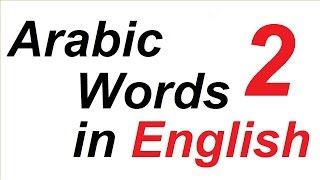 Learn Arabic Words in English - Lesson 2